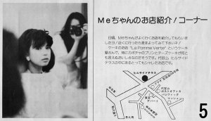 Me5_2