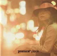 Yozuka