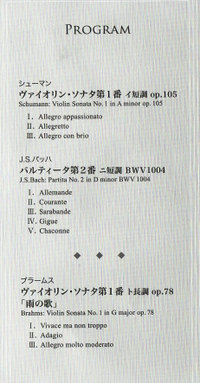 Program_2