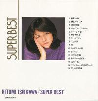 Ishikawahitomi