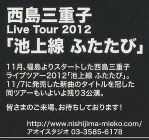 Nishijima1