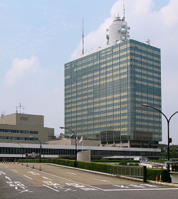 Nhk_broadcasting_center_