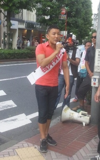 Taro_yamamoto_2013_shibuya