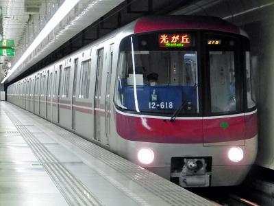 Toeisubway12600