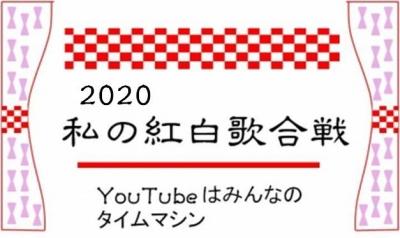1_20201229162101