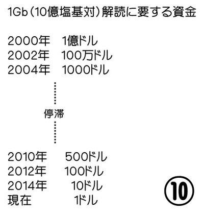 8410_20200124165901